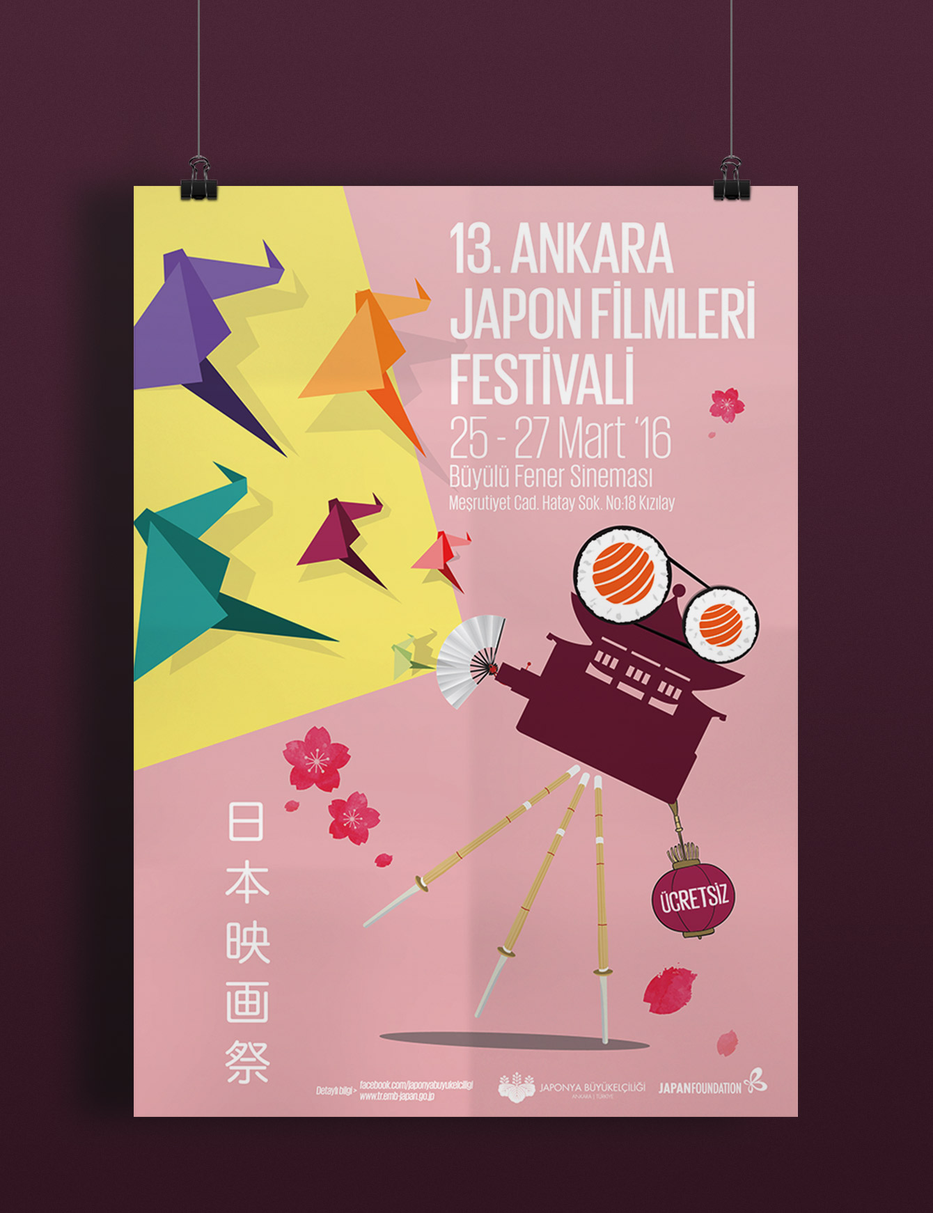 Japon Filmleri Festivali